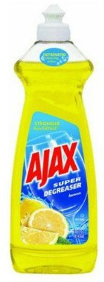 CVS Deal on Ajax
